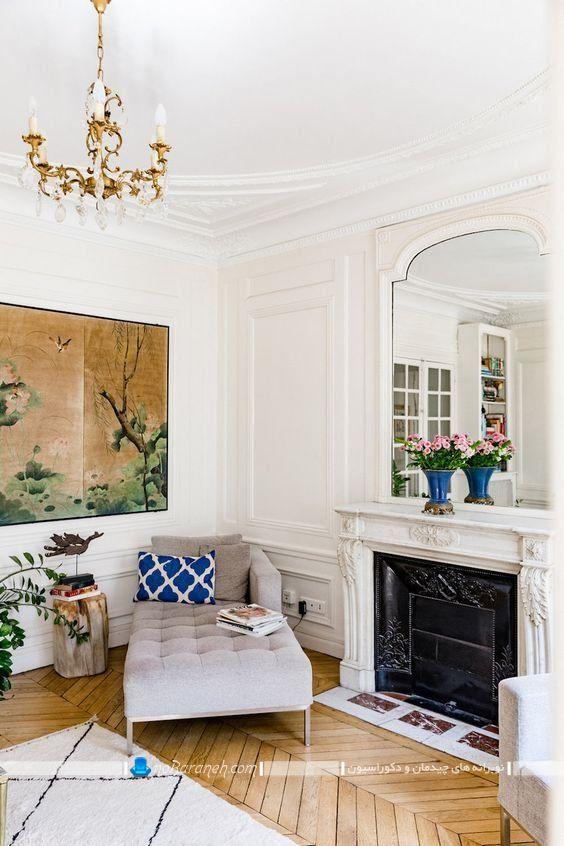 دیزاین چیدمان پذیرایی به سبک فرانسوی کلاسیک سنتی اروپایی شیک، مدل چیدمان کنار شومینه اتاق پذیرایی و تزیین دیوار پذیرایی با تابلو دکوراتیو.