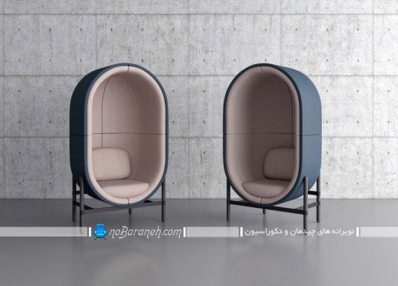 مدل مبل راحتی شیک و اداری با طراحی جدید و زیبا برای دکوراسیون مدرن، صندلی تک نفره مدرن با عایق صوتی