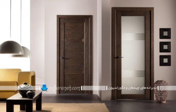 درب چوبی و شیشه ای مدرن و شیک برای اتاق خواب و پذیرایی و آشپزخانه با رنگ قهوه ای سیر