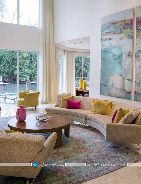کاناپه چهار نفره گرد و هلالی برای چیدمان پذیرایی شیک مدرن زیبا