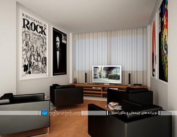 دیزاین و چیدمان اتاق پذیرایی کوچک. مدل های تزیینات دیواری مدرن برای اتاق پذیرایی کوچک. تزیین شیک و ساده اتاق پذیرایی مدرن.