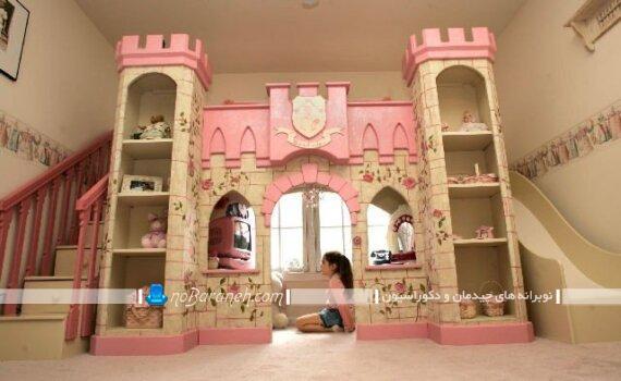 عکس تخت خواب دخترانه سرسره دار پرنسسی تخت خواب قصری دخترانه تخت خواب دخترانه تخت خواب دو طبقه دخترانه شیک