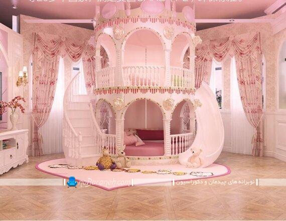 قیمت تخت خواب دو طبقه دخترانه مدل تخت خواب دخترانه پرنسسی و قصری تخت خواب بچه گانه دخترانه