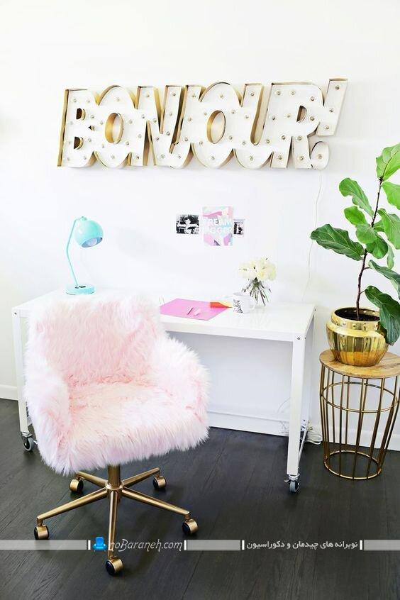 تزیین صندلی میز تحریر با روکش پشمی