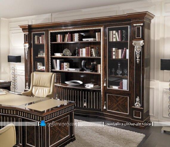مدل های جدید شیک کلاسیک کتابخانه و ویترین چوبی و سلطنتی