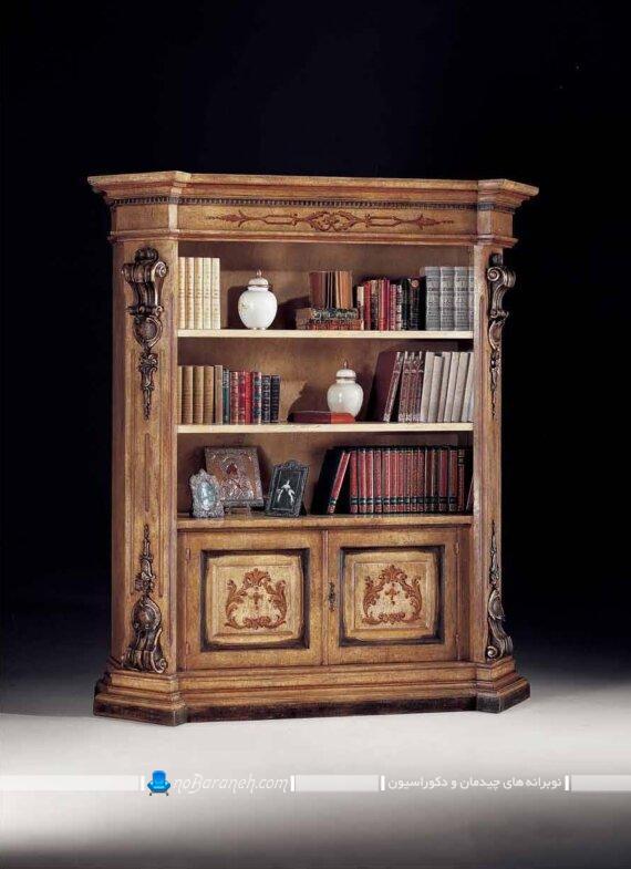 کتابخانه و ویترین چوبی و کلاسیک سلطنتی زیبا شیک در مدل های جدید
