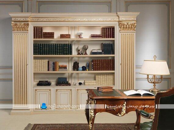 کتابخانه کلاسیک و سلطنتی با ستون های تزیینی. جدیدترین و شیک ترین مدل کتابخانه خانگی چوبی