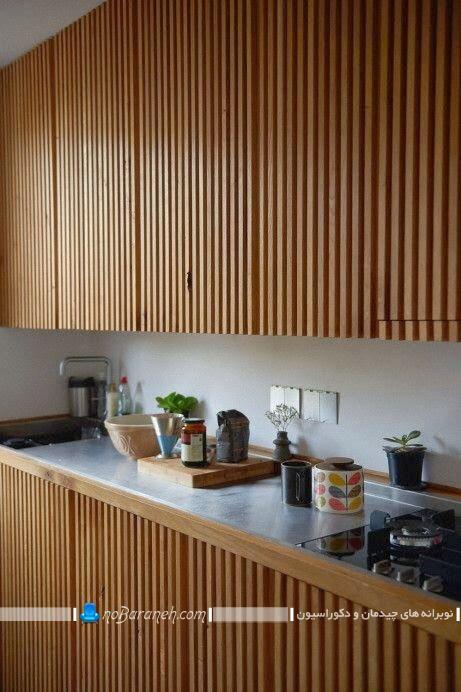 عکس تزیین کابینت آشپزخانه با چوب در مدل های جدید شیک مدرن زیبا